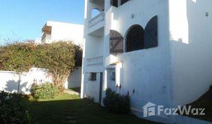 3 غرف النوم منزل للبيع في , Rabat-Salé-Zemmour-Zaer