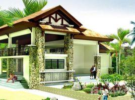 中米沙鄢 Cebu City Aspen Heights 5 卧室 联排别墅 售