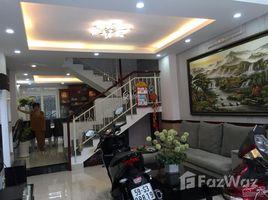 胡志明市 Ward 14 Bán nhà Nơ Trang Long, P7, Bình Thạnh 4.2x14m 3.5 lầu 5PN hẻm 5m hướng Nam 5 卧室 屋 售