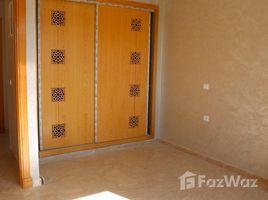 3 غرف النوم شقة للبيع في المحمدية, الدار البيضاء الكبرى Appartement à vendre 121m² - Mohammedia