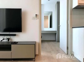 1 Bedroom Condo for rent in Khlong Toei Nuea, Bangkok Noble Recole