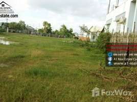 N/A Land for sale in Svay Dankum, Siem Reap Other-KH-77248
