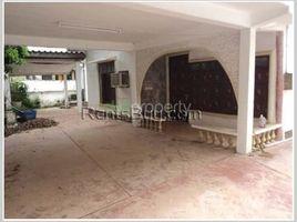 5 Bedrooms Villa for rent in , Vientiane 5 Bedroom Villa for rent in Sikhottabong, Vientiane
