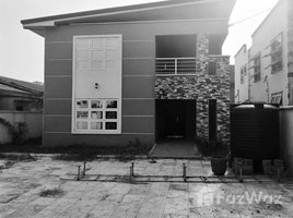 4 Bedrooms House for sale in , Greater Accra NORTH LEGON, Accra, Greater Accra