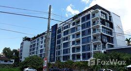 Available Units at Trams Condominium 1