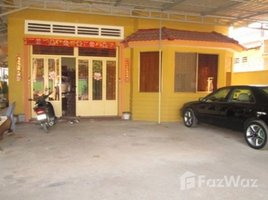 4 Bedrooms House for sale in Bei, Preah Sihanouk Other-KH-23004