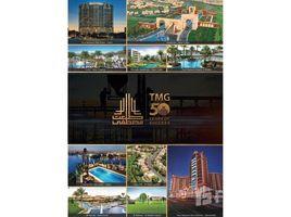 3 غرف النوم فيلا للبيع في , القاهرة Golden chance for sale at Madinaty