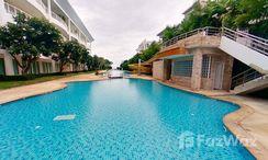 Photos 1 of the Communal Pool at Baan Saechuan