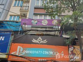 5 Bedrooms House for rent in Trung Hoa, Hanoi Cho thuê nhà Trung Kính, Trung Hòa Cầu Giấy, Hà Nội 55m2, 6 tầng làm văn phòng, +66 (0) 2 508 8780