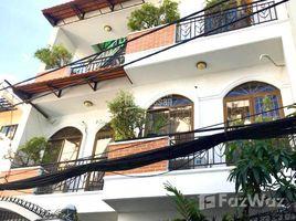 胡志明市 Ward 7 Cho thuê nhà hẻm xe hơi Hoàng Hoa Thám, 8*10m, 4 lầu, 19 triệu/tháng 4 卧室 屋 租
