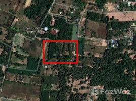 N/A Land for sale in Nok Mueang, Surin Land For Sale Near Ramkhamhaeng University
