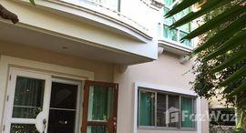Available Units at Supalai Ville Wongwaen-Bangyai