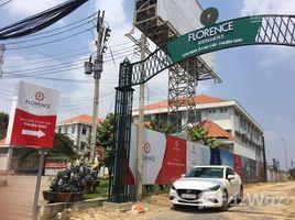 N/A Land for sale in Hung Dinh, Binh Duong Cần bán lô đất sổ đỏ MT Quốc Lộ 13, ngay bưu điện thuận giao, gặp Linh +66 (0) 2 508 8780