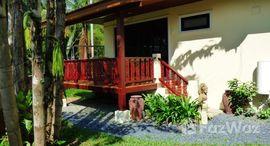 Available Units at Kamala Bali Villa