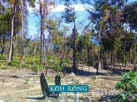 N/A Property for sale in Kaoh Rung, Preah Sihanouk Other-KH-61040