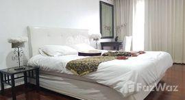 Available Units at Citi Resort Sukhumvit 49
