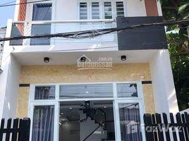 芹苴市 Hung Loi Bán nhà trệt lầu trục chính hẻm 304 đường Tầm Vu, Ninh Kiều, Cần Thơ 2 卧室 屋 售