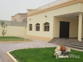 5 Bedrooms Apartment for rent in Al Warqa'a 1, Dubai Al Warqaa Residence