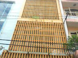 胡志明市 Ward 11 Cho thuê nhà hẻm xe hơi Lê Quang Định, 4*10m, 2 lầu, 15 triệu/tháng 3 卧室 屋 租