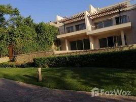 4 Bedrooms Townhouse for sale in Sheikh Zayed Compounds, Giza Westown