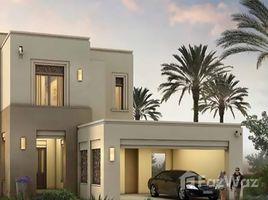 5 Bedrooms Villa for sale in Layan Community, Dubai Azalea