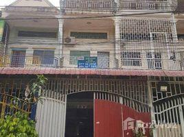 6 Bedrooms Villa for sale in Phnom Penh Thmei, Phnom Penh ផ្ទះល្វែងសំរាប់លក់ នៅជិតវត្តសំរោងអណ្ដែត