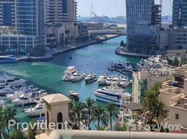 2 Bedrooms Property for sale in Emaar 6 Towers, Dubai Al Mesk Tower