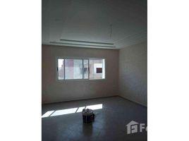 3 غرف النوم شقة للبيع في Kenitra Ban, Gharb - Chrarda - Béni Hssen شقق للبيع 132 متر مربع في تجزئة اليانس مهدية القنيطرة