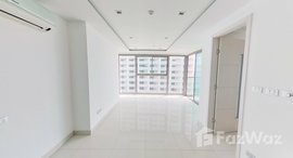 Available Units at Wongamat Tower