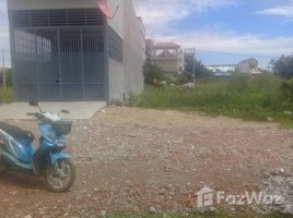 N/A Land for sale in Phnom Penh Thmei, Phnom Penh Other-KH-84764