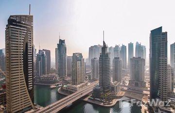 Blakely Tower in Oceanic, Dubai