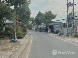 芹苴市 Le Binh Nền Mặt Tiền Đường Nhựt Tảo Cách Trường Học Lê Bình 100m - Giá 2,65 Tỷ N/A 土地 售