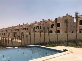 Cairo El Patio Al Patio 5 7 卧室 别墅 售
