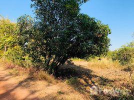 N/A Land for sale in Ban Thon, Sakon Nakhon Land 7 Rai in Sawang Daen Din for Sale