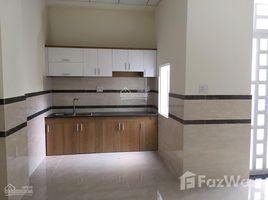 胡志明市 Ward 14 Chính chủ bán gấp căn nhà 1 trệt 2 lầu ngay bệnh viện Ung Bứu P.7 Q.Bình Thạnh, Sổ hồng năm 2019 N/A 土地 售
