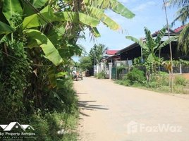 Kandal Prek Ho Land For Sale in Kandal N/A 土地 售