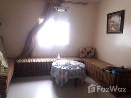 2 غرف النوم شقة للبيع في NA (Rabat Hassan), Rabat-Salé-Zemmour-Zaer Appartement Avec Balcon
