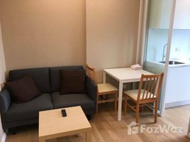 1 Bedroom Condo for rent in Chomphon, Bangkok The Saint Residences