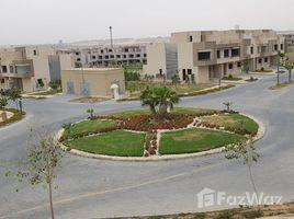 4 غرف النوم تاون هاوس للبيع في , الجيزة townhouse ready to move palm hills over 10 years