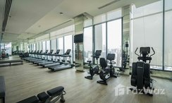 Photos 2 of the Fitnessstudio at The Esse Asoke