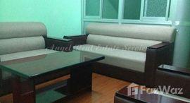1 Bedroom Apartment for rent in Yangon ရှိ ရရှိနိုင်သော အခန်းများ