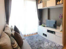 1 Bedroom Condo for rent in Khlong Toei Nuea, Bangkok Interlux Premier Sukhumvit 13