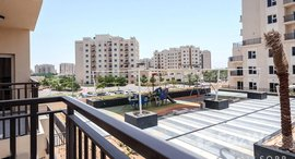 Available Units at Al Ramth 09