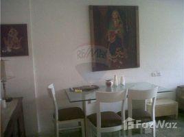 2 Bedrooms Apartment for sale in Bombay, Maharashtra mahim mahim w