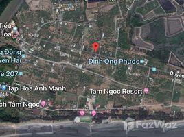 N/A Land for sale in Long Hoa, Ho Chi Minh City 1033m2 MT đường Duyên Hải, xã Long Hoà, Cần Giờ, TPHCM
