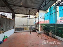 河內市 Thanh Luong Townhouse in Thanh Luong for Sale 2 卧室 联排别墅 售