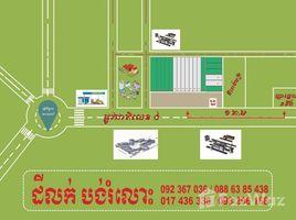 Kandal Prey Puoch Other-KH-56907 N/A 土地 售