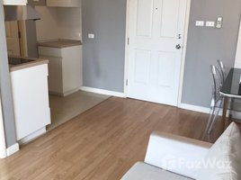 2 Bedrooms Condo for sale in Pak Kret, Nonthaburi Lumpini Ville Changwattana - Pakkret