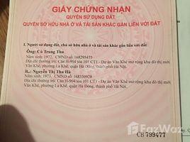 河內市 Nghia Do Bán nhà mặt phố Quan Hoa, Cầu Giấy cách ngã tư 20m, diện tích 85m2, 16 tỷ: +66 (0) 2 508 8780 开间 屋 售