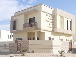 5 Bedrooms Villa for sale in , Ajman Al Hleio